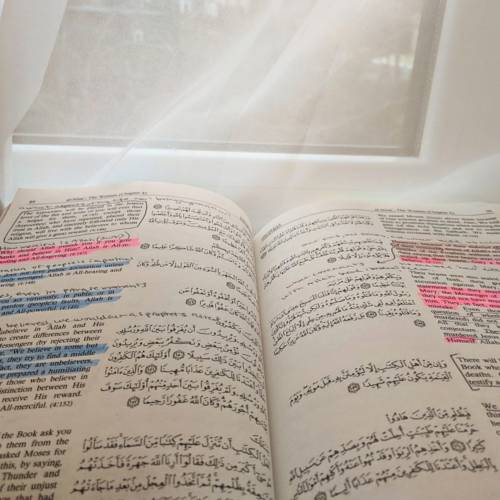 Friday Qur'an Reflections: What Better Time Than Now, To Read, Ponder, Reflect and Act?