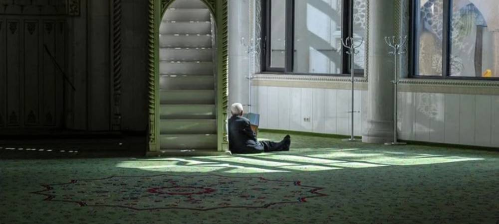 The Spiritual Gifts Of Ramadan In Isolation