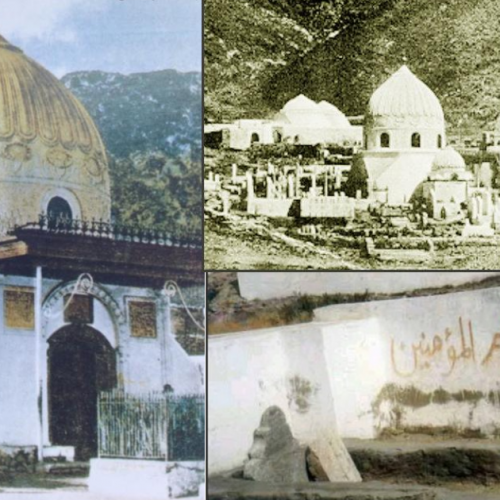 Khadijah: A Heritage in Grave Danger of Being Forgotten
