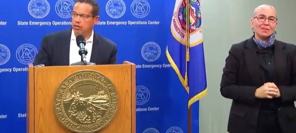 Minnesota Attorney General Keith Ellison to Lead George Floyd Case