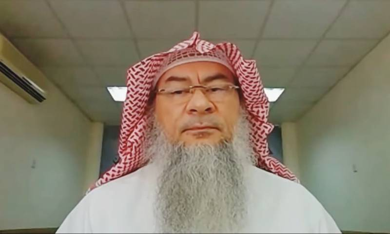 Saudi Cleric Criticised After Claiming Protesting Is Forbidden in Islam